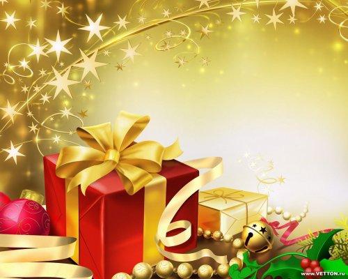 Новогодняя открытка подарки под елкой