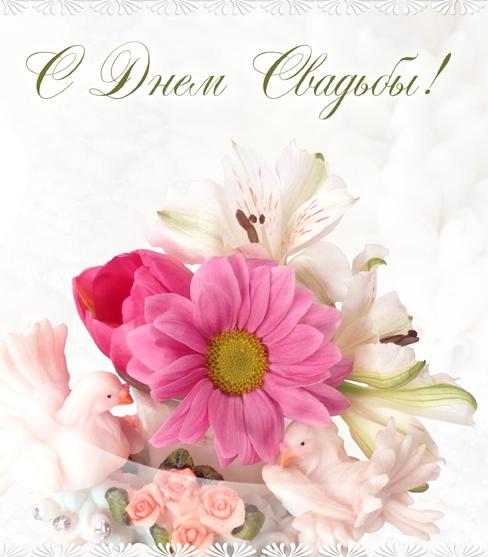 Поздравительная открытка с днем рождения картинки