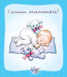 2 февраля открытка
